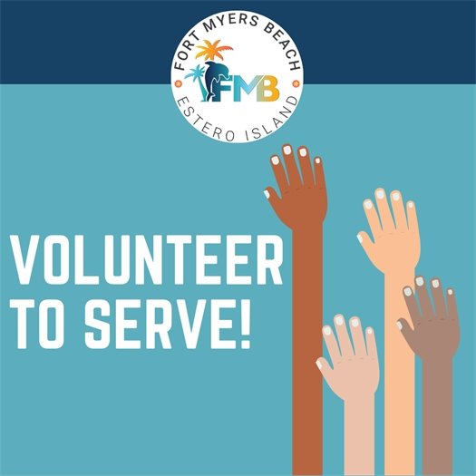Volunteer to serve graphic with hands reaching to the sky and the town's new logo